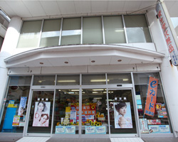 奈ほ美 加治木店