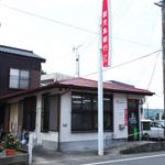鹿児島銀行 霧島代理店
