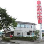 鹿児島銀行栗野支店