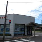鹿児島銀行吉松代理店