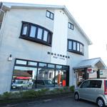 加治木須崎郵便局