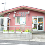 牧園中津川郵便局