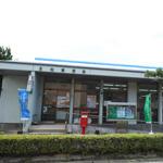 吉松郵便局