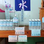 福地産業㈱飲料事業部