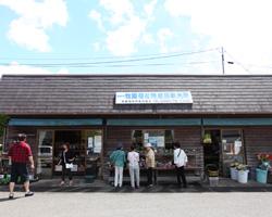 牧園福祉特産品販売所