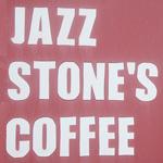 stone's & cafe DJANGO