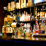 Shot Bar ILLUMI