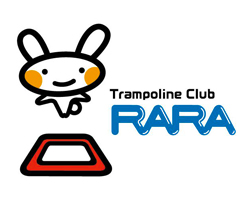 トランポリンクラブRARA