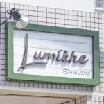 美容室 Lumiere Hair