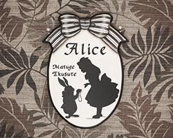 Alice・eyelash
